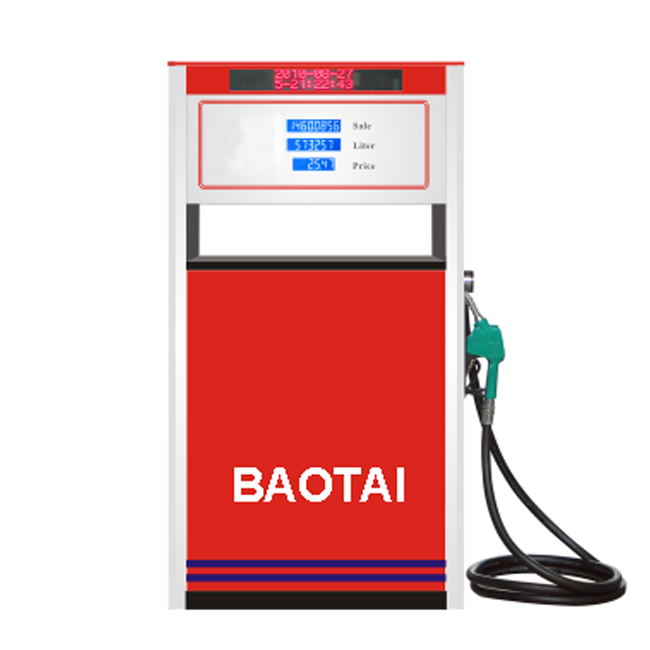 Fuel Dispenser BT-A7