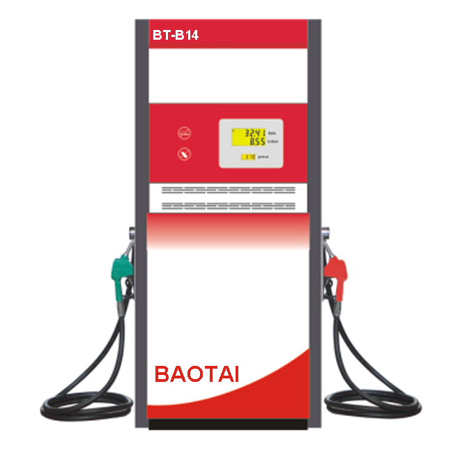 Fuel Dispenser BT-14